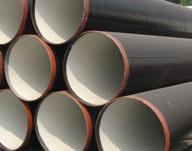直缝焊管|直缝焊管规格|直缝焊管标准