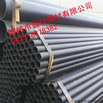 脚手架钢管规格|钢管脚手架|架子管
